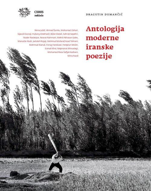 Dumančić, Antologija moderne iranske poezije